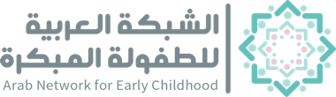 Arab Network for Early Childhood Development logo